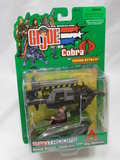 GI JOE GIJOE Spy Troops MIB MOC MIP