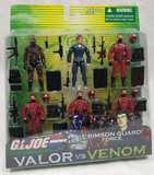 GI JOE Valor Venom MIB MOC MIP